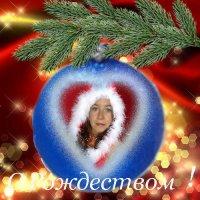 Рождество! :: Юлия Носовец