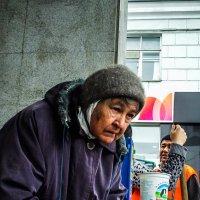 ...нужда, как проявление одиночества... :: Сергей Андрейчук