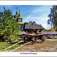 На площади перед храмом :: Сергей S.Tulpan