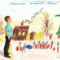 Рисунок :: Ринат Валиев
