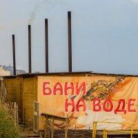 оз. большое Яровое :: Максим Козлов