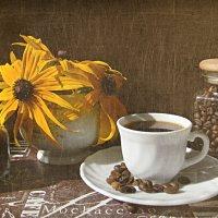 с кофе :: Ekaterina K
