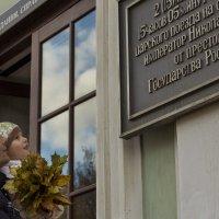 В память о Николае II :: Сергей Петров