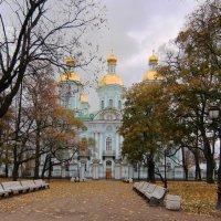 Золото куполов и осени :: Вера Моисеева