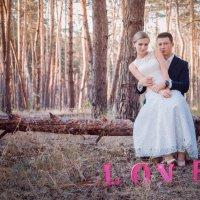 love :: Александра Лазукова