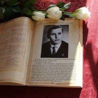 28.10.1937 -день рождения Геннадия Ивановича Какошкина :: Вячеслав