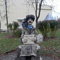 Почтальон Печкин. :: Oleg4618 Шутченко