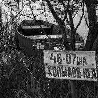 """Лодочный """"паркинг"""" :: Дмитрий Иншин"""