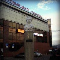 Памятник Александру Сергеевичу Пушкину в городе Люберцы :: Ольга Кривых