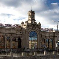 бывший Варшавский вокзал :: ник. петрович земцов