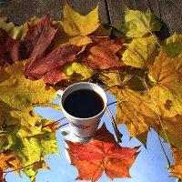 Осенний кофе. :: Елена