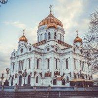 Храм Христа Спасителя :: Катерина Свердлова