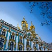Екатерининский дворец.(Фрагмент) :: Александр Лейкум