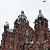 Хельсинки. Православный Успенский собор, увенчанный тринадцатью куполами и позолоченными главками :: Елена Павлова (Смолова)