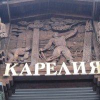 Фасад павильона. ВДНХ. :: Маера Урусова