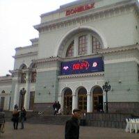 Донецк :: Миша Любчик