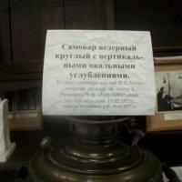 В Люберецком Краеведческом музее... :: Ольга Кривых