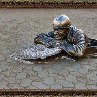 Памятник сантехнику (г.Омск) :: muh5257