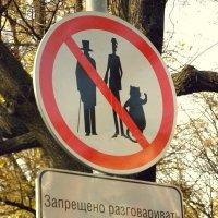 На Патриарших... :: Елена