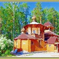 Церквушка :: Лидия (naum.lidiya)