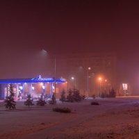 Туманная ночь :: Алексей Масалов