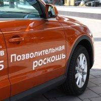 Позволительная для всех?! :: Сеня Полевской