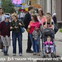 """Омские зарисовки 4. В ожирании """"зелёного"""". :: Валерий Кабаков"""