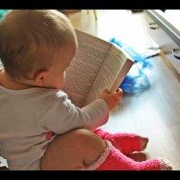 ...читает.... :: NюRа;-) Ковылина