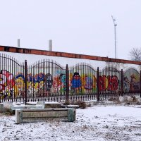 Граффити на снегу :: Владимир Болдырев