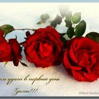 Моим друзьям!!! :: Юрий Владимирович