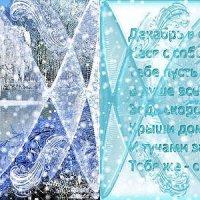 С зимой друзья! :: Nikolay Monahov