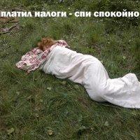 *** :: Александр Паркинен