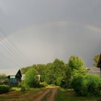Дорога к радуге :: Святец Вячеслав
