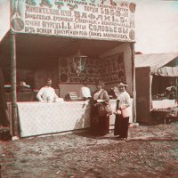 Реклама в 1910 году (анаглиф) :: Александр Акилов