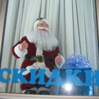 Подарок  от  Деда  Мороза ! :: Алексей Рыбаков