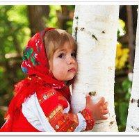Воспитание любви к русской природе с детства :: Лидия (naum.lidiya)