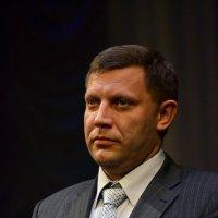 Захарченко :: Игорь Д