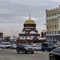 Собор во имя Александра Невского (Новосибирск) :: Sergey Kuznetcov