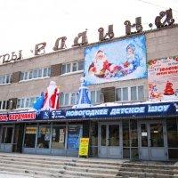 Дом культуры г.Бердска . :: Мила Бовкун