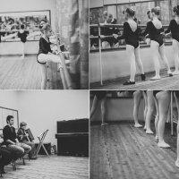 Танец-это искусство... :: Екатерина Герасимова