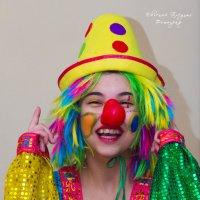 Клоун :: Евгений Бледных