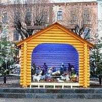 Різдвяна шопка :: Степан Карачко
