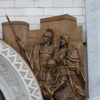 Иисус Навин, горельеф над центральным порталом южного фасада храма Христа Спасителя в Москве. :: Galina Leskova