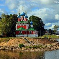УГЛИЧ :: Валерий Викторович РОГАНОВ-АРЫССКИЙ
