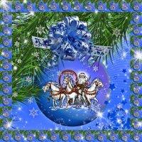 *** C наступающим Новым Годом!*** :: Юлия Z