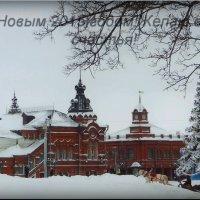 С праздником друзья! :: Владимир Шошин