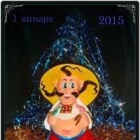С Новым годом!!! :: Нина Корешкова