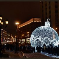 Москва новогодняя. На Манеже :: Михаил Малец