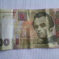 100 :: Миша Любчик