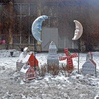 Мокрая зима :: Наталья Левина